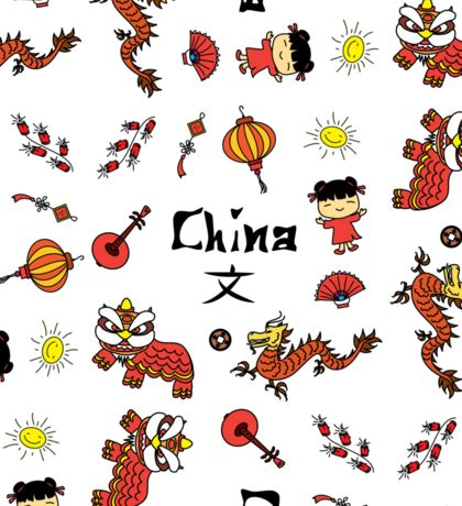 china symbol and Hieroglyph seamless Sticker