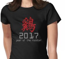 2017 Year of The Rooster Womens Fitted T-Shirt