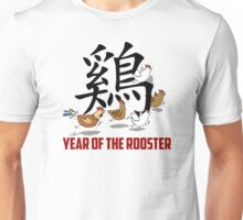 Year of The Rooster Unisex T-Shirt