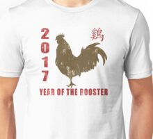 2017 Year of The Rooster Grunge Unisex T-Shirt