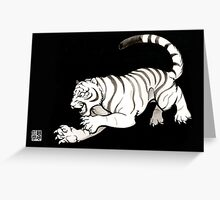 Leaping Tiger Greeting Card