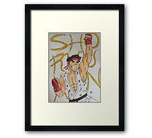 SHORYUKEN!!! Framed Print