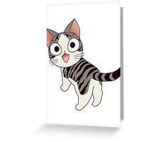 Chi's Sweet Home Greeting Card