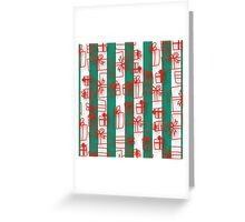 Modern Christmas pattern, red packages, green,white,vertical stripes, trendy,fun,x-mas,happy,merry christmas Greeting Card