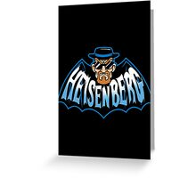 Heisenberg Man Greeting Card