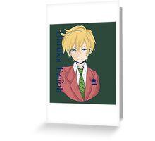 Haruka Tenoh (Sailor Uranus) Greeting Card
