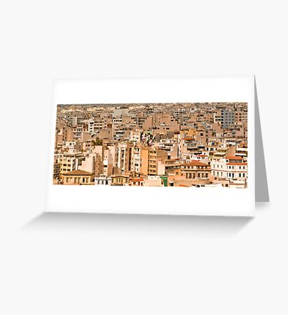 Athensscape 1 Greeting Card