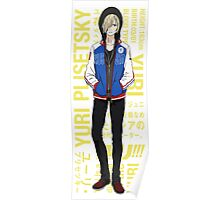 Yuri P Poster - Yuri!!! on Ice Poster