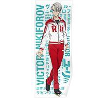Viktor Poster - Yuri!!! on Ice Poster