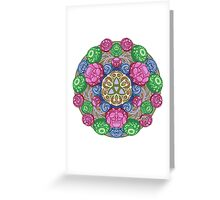 Pearl Pond Green Variant Greeting Card