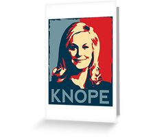 KNOPE We Can Greeting Card