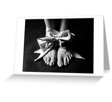 The gift of a Dancer Greeting Card