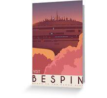 Bespin poster. Starwars retro travel. Cloud city. Illustration Greeting Card