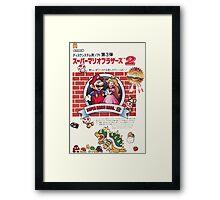 FAMICOM Super Mario Bros 2 Framed Print