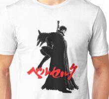Wolf Guts Unisex T-Shirt