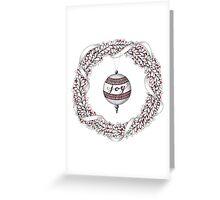Zentangle®-Inspired Art - ZIA 103 Greeting Card