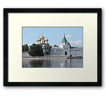 walls medieval fortress Ipatiev monastery Framed Print