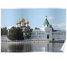 walls medieval fortress Ipatiev monastery Poster
