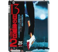 Friday The 13th part 2 japan poster iPad Case/Skin