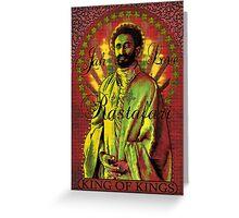 Jah Love Rastafari Greeting Card