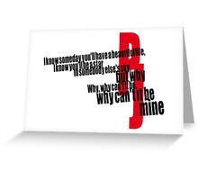 PJ Black Greeting Card