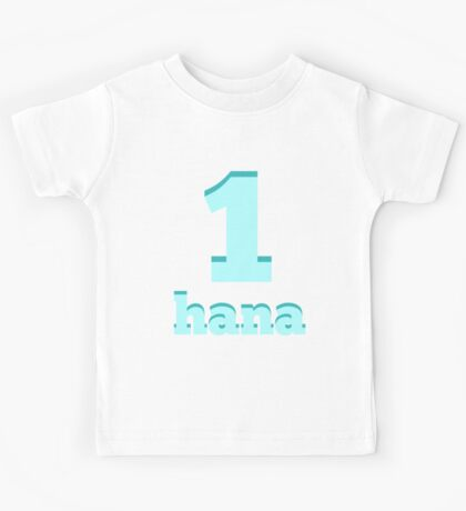 Baby learns Korean - number one blue Kids Tee