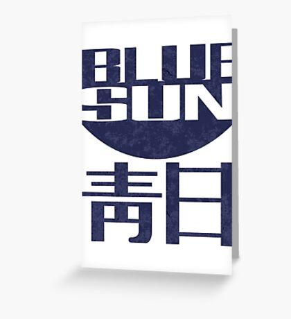 blue sun Greeting Card