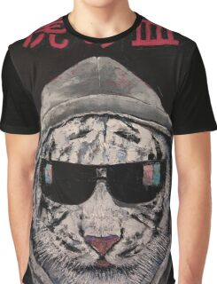Tiger Blood Graphic T-Shirt