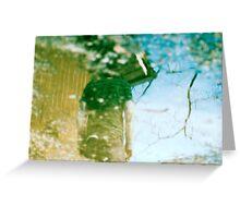 Reflect Greeting Card
