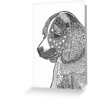 Beagle Puppy abstract Greeting Card