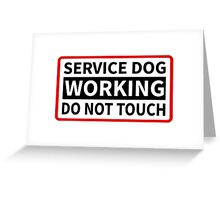 Service Dog Working Please Do Not Touch Greeting Card