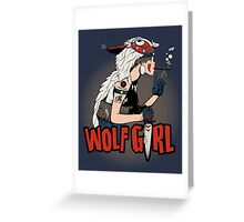 Wolf Girl Greeting Card
