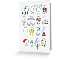 Dental Definitions Greeting Card