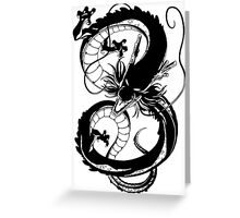 Black Dragon (1 color) Greeting Card