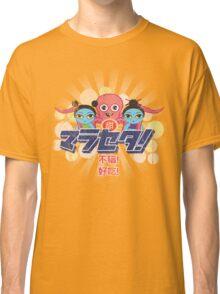 Fruity Oaty Bar - Serenity Classic T-Shirt