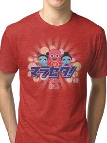 Fruity Oaty Bar - Serenity Tri-blend T-Shirt
