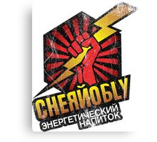 Chernolbly Energy Drink Canvas Print