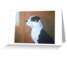 Pit Bull on watch Greeting Card