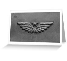 Star of Honor Greeting Card