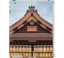 Glowing lanterns at Gion Matsuri iPad Case/Skin