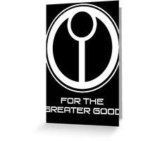 Tau Emblem - White Greeting Card