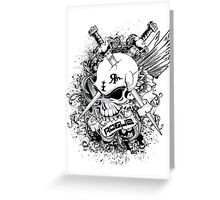 ROGUE SWORD Greeting Card