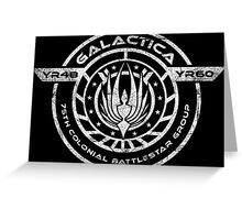 Galactica BS-75 Greeting Card