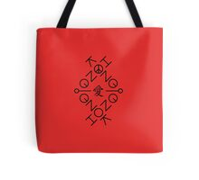 Hong Kong Black Tote Bag