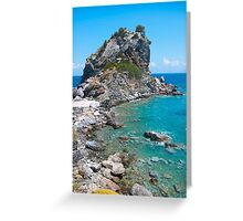 Mamma mia - Skopelos, Greece Greeting Card