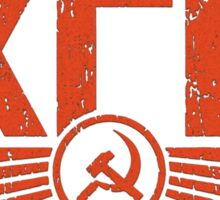 KGB Emblem Red Sticker