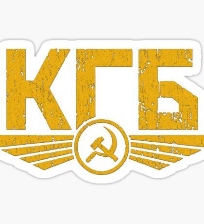 KGB Emblem Yellow Sticker