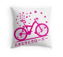 Honey, Clover and Bike Throw Pillow