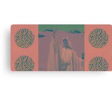 Lawrence Of Arabia Print Canvas Print