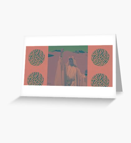 Lawrence Of Arabia Print Greeting Card